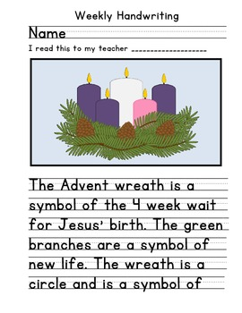 Advent Christmas Handwriting 2 Activity