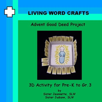 Advent Good Deed 3D Project  for Pre-K to Gr. 3