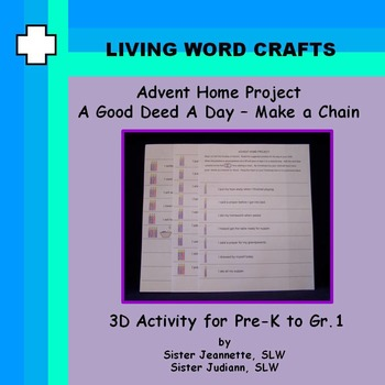 Advent Home Project A Good Deed a Day Make a Chain Pre-K to Gr.1