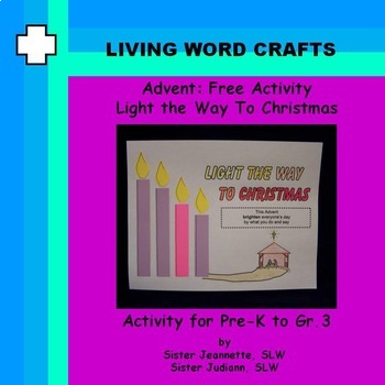 Advent Light the Way to Christmas FREE for PreK to Gr.3