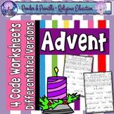 Advent Secret Code Messages ~ Bible Theme