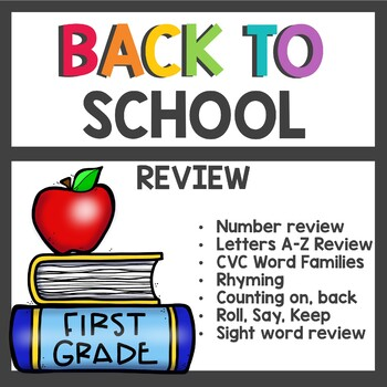 First Grade Back to School Review Skills