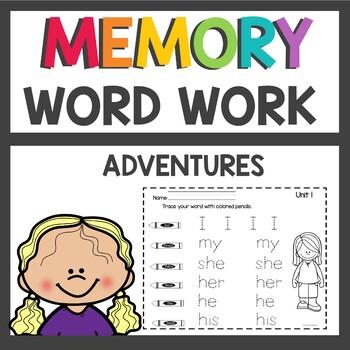 Memory Word Worksheets by Teaching Superkids | Teachers Pay Teachers