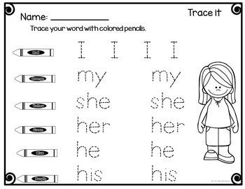 Memory Word Worksheets
