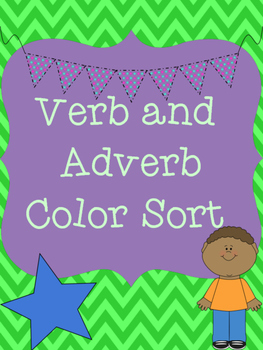 Adverb and Verb Color Sort