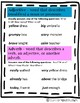 Adverbs & Adjectives {Sweet Sheets}