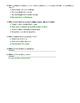 Adverbs Quiz Answer Key