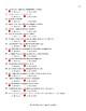 Adverbs Spanish Correct-Incorrect Exam