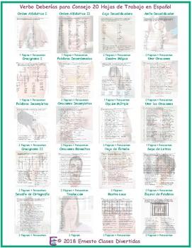 Advice Modals 20 Spanish Worksheet Bundle