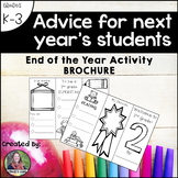 Advice for next year's students: end-of-the-year activity {brochure} PRIMARY