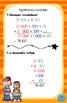 Affiches - Algorithmes d'addition - Kidlettes