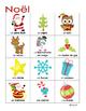 Affiches - vocabulaire de Noël