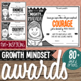 Famous Figures + Growth Mindset Awards - End of the Year Certificates