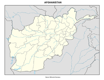 Afghanistan Geography Quiz