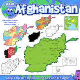 Afghanistan Maps: Clip Art Maps of Afghanistan