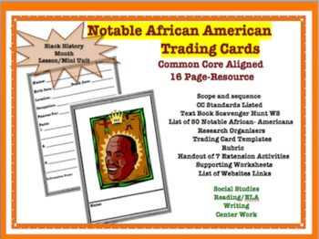 African American Diversity Trading Cards Literacy/Social Studies Lesson