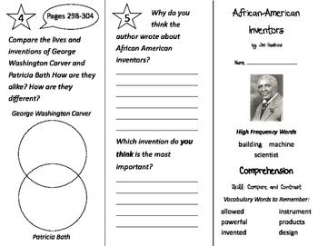 African American Inventors Trifold - California Treasures 2nd Gr Unit 2 Week 5