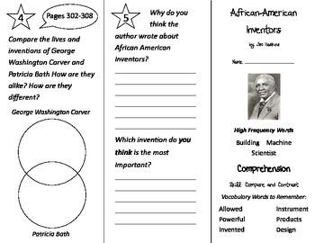 African American Inventors Trifold - Treasures 2nd Grade U