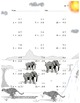 Two Digit Addition (with African animals) Worksheets 15 pages