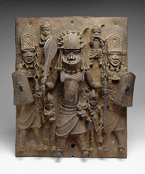 African Art Test (APAH)
