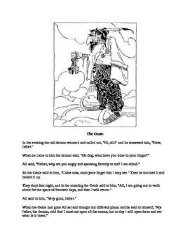 African Folk Tale - Ali of the Crooked Arm
