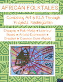 African Folktales: Anansi the Spider - Combining Art & ELA Through Projects - K