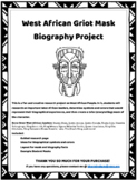 African Griot Biography Mask Project