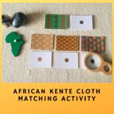 African Kente Cloth Matching Cards