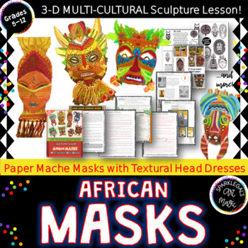african masks paper mache cross curricular art social studies