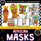 African Masks   Paper Mache   Cross-Curricular   Art + Social Studies !