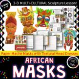 African Masks Paper Mache! Cross-Curricular Multi-Cultural