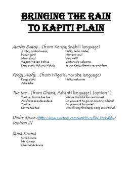 Bringing the Rain to Kapiti Plain Music Program