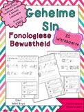 Afrikaans Fonologiese Bewustheid Analise en Sintese en iets gratis!
