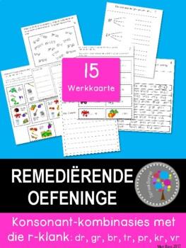 Afrikaans Remediërende Oefeninge Konsonant-kombinasies met /r/