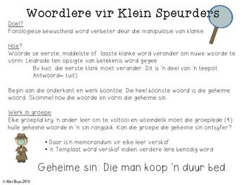 Afrikaans WoordLere Gr2-3 KLasspeletjie Fonologiese Bewustheid GRATIS