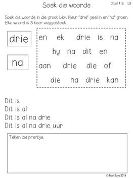 Afrikaanse Sigwoorde Graad 1 Stel 3 Werk- & Flitskaarte