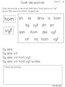 Afrikaanse Sigwoorde Graad 1 Stel 4 Werk & Flitskaarte