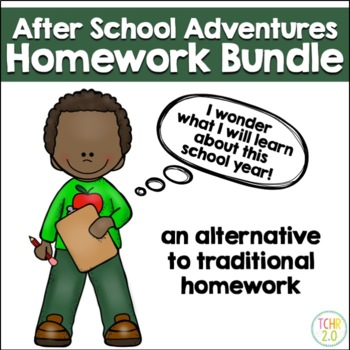 Homework GROWING BUNDLE After School Adventures Back to School