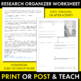 Agatha Christie Author Study Worksheet, Easy Biography Activity, CCSS
