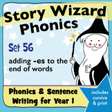Age 4–6 Phonics & Sentences | Set 56: adding -es to the end of words