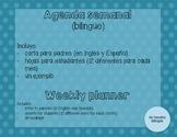 Agenda Semanal para grados primarios (bilingüe) / Weekly Agenda