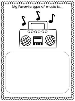 Ah, Music! Journeys 2nd Grade (Unit 3 Lesson 12) Supplemental Activities