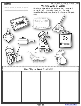 Short a Printables, Game, and Craftivity