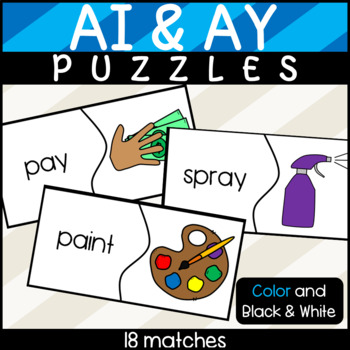 Ai and Ay Resources: Worksheets, Puzzles, Matching, and Games