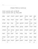 Ai and ay vowel pairs worksheet