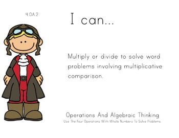 Airport Theme 4th grade math Common Core Posters fourth Gr