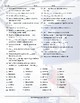 Airports and Hotels Wacky Trails Spanish Worksheet