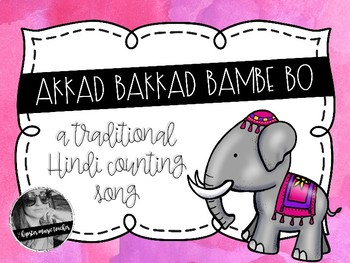 Akkad Bakad Bambe Bo {A Hindi folk song}