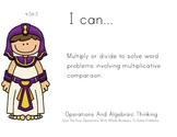Aladdin Theme 4th grade math Common Core Posters fourth Grade Standards