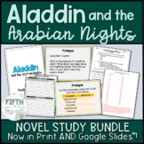 Aladdin and Arabian Nights Novel Study BUNDLE discussion guide journal and test